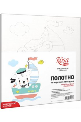 Carton panzat cu desen 20 x 20  cm - Dream Ship