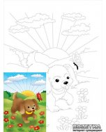 Carton panzat cu desen 20 x 30  cm - Cartoons 18