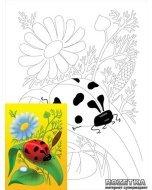 Carton panzat cu desen 20 x 30  cm - Cartoons 21