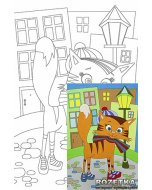Carton panzat cu desen 20 x 30  cm - Cartoons 28