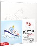 Carton panzat cu desen 20 x 20  cm - Sea Waves