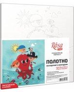 Carton panzat cu desen 20 x 20  cm - Sea Adventures