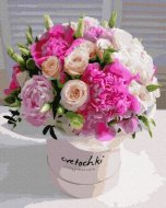 Pictura pe numere Bouquet of pink beauty