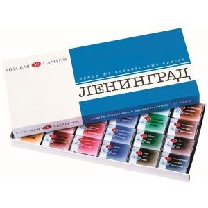 Set acuarele Leningrad 24 godete