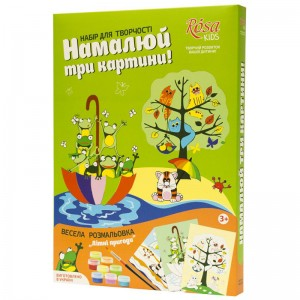 Kit de colorat Rosa-Summer Adventures