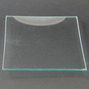 Farfurie din sticla patrata