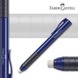 Radiera mecanica Eraser Pen