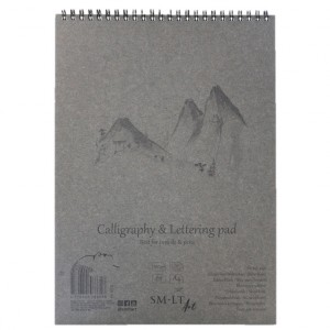 Bloc caligrafie Calligraphy & Lettering pad Authentic cu spira