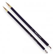 Pensule Bambus 58,59